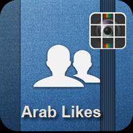 Buy arab instagram likes